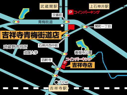 セオサイクル吉祥寺青梅街道店 店舗地図