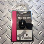 挟んで取り付けるベル GIZA / Mini Clip Bell