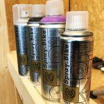 Spray.Bike 塗装とっても簡単です。