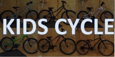 オススメのキッズ自転車!のイメージ